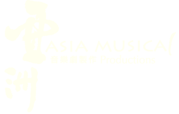 Asia Musical Productions